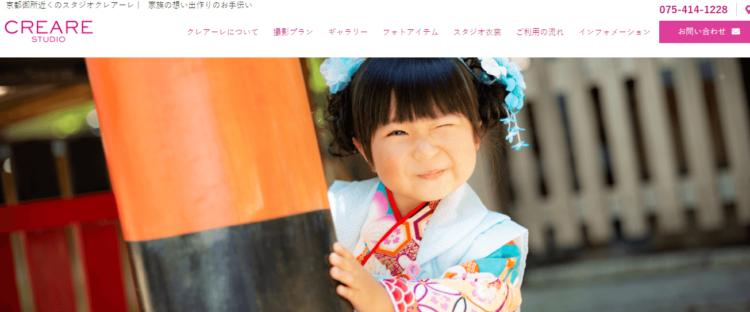 京都府で卒業袴の写真撮影におすすめのスタジオ10選10