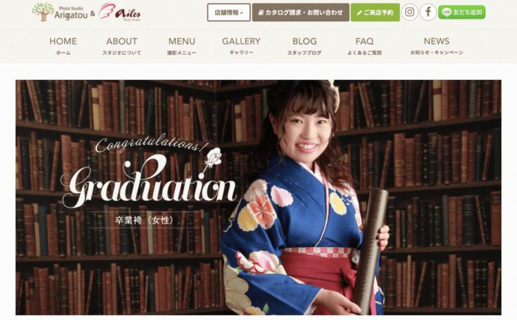 千葉県で卒業袴の写真撮影におすすめのスタジオ10選10