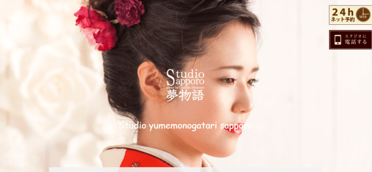 北海道で卒業袴の写真撮影におすすめのスタジオ10選2