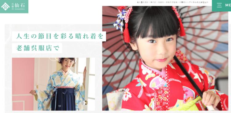 名古屋で成人式の前撮り・後撮りにおすすめの写真館10選7