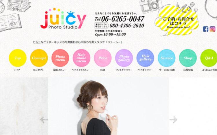 大阪府にある宣材写真の撮影におすすめな写真スタジオ10選11