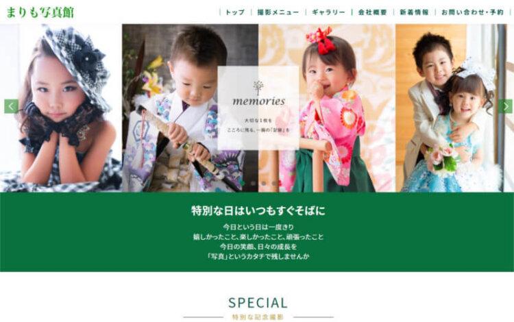 福井県で成人式の前撮り・後撮りにおすすめの写真館10選6