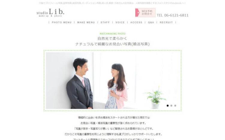 大阪府でおすすめの婚活写真が綺麗に撮れる写真スタジオ10選3