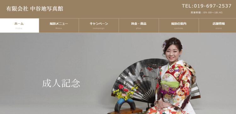 岩手県で卒業袴の写真撮影におすすめのスタジオ10選6
