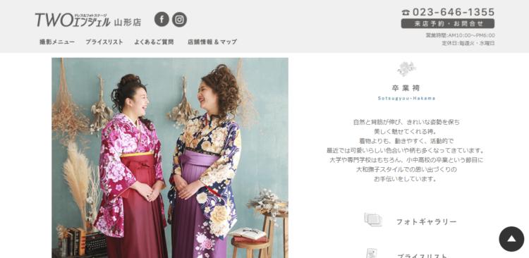 山形県で卒業袴の写真撮影におすすめのスタジオ10選4