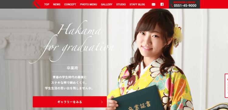 山梨県で卒業袴の写真撮影におすすめのスタジオ10選3