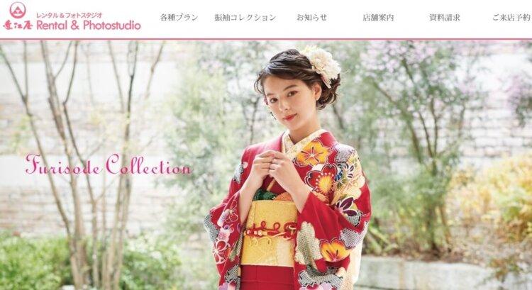 山口県で成人式の前撮り・後撮りにおすすめの写真館10選10
