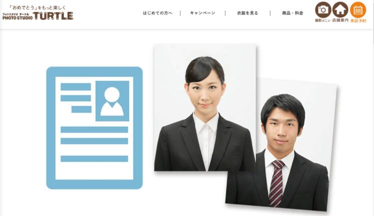 名古屋でおすすめの就活写真が撮影できる写真スタジオ10選10