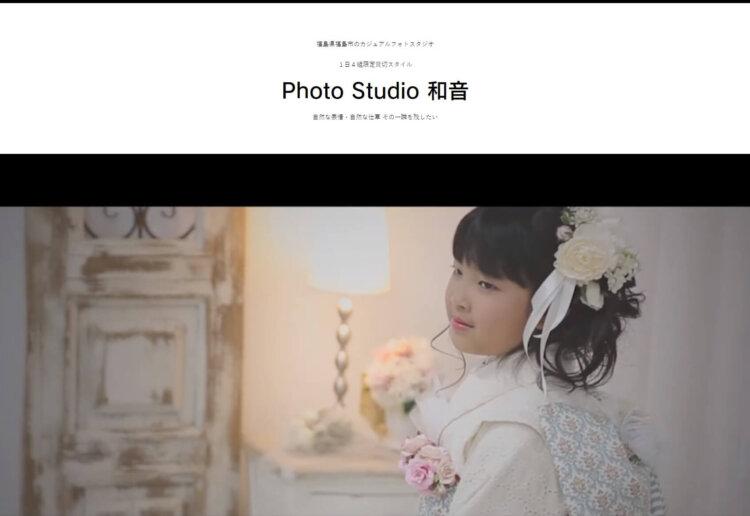 福島県でフォトウェディング・前撮りにおすすめの写真スタジオ10選5