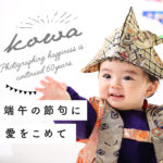 PHOTOSTUDIO KOWA
