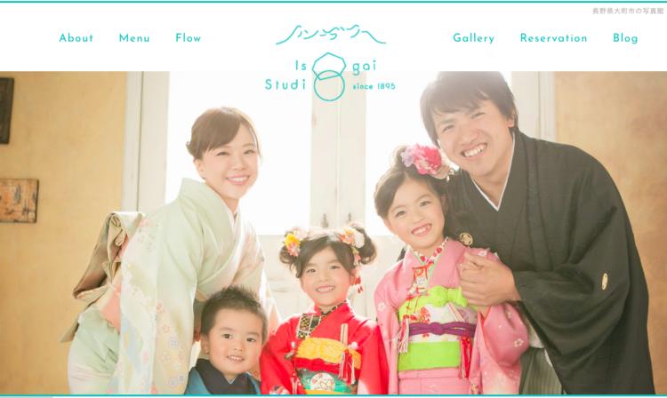 長野で撮れるビジネスプロフィール写真におすすめの写真スタジオ10選6