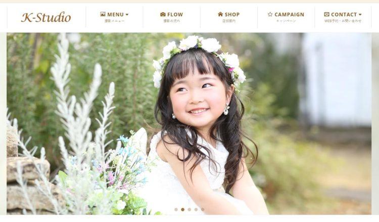 静岡県にある宣材写真の撮影におすすめな写真スタジオ10選1