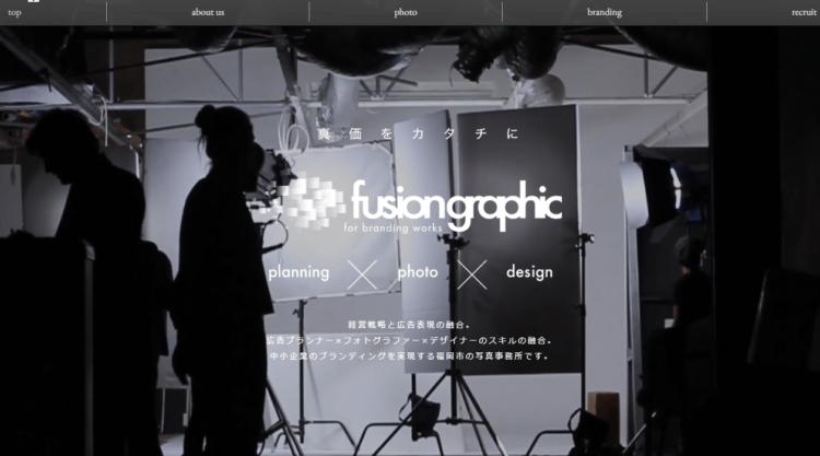 福岡県にある宣材写真の撮影におすすめな写真スタジオ10選1
