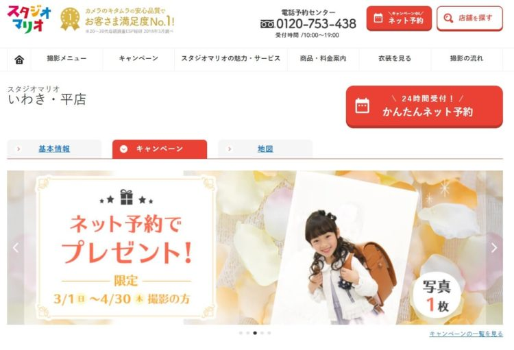 福島県にある宣材写真の撮影におすすめな写真スタジオ6選1