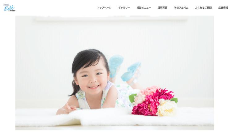 宮城県にある宣材写真の撮影におすすめな写真スタジオ10選1