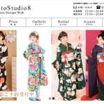 千葉県にある宣材写真の撮影におすすめな写真スタジオ10選1