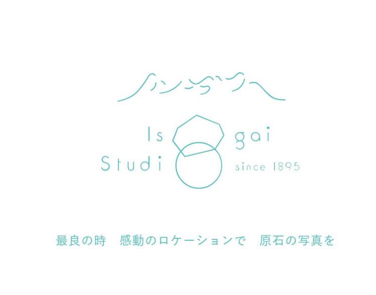 長野県にある宣材写真の撮影におすすめな写真スタジオ10選1