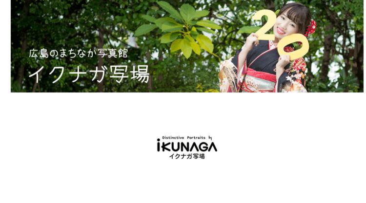 広島県にある宣材写真の撮影におすすめな写真スタジオ10選1