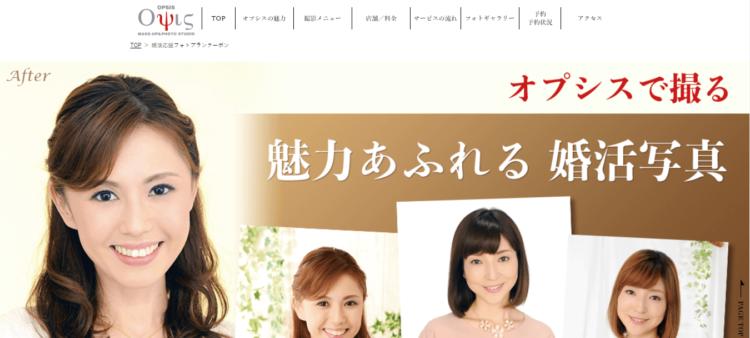 銀座・東京でおすすめの婚活写真が綺麗に撮れる写真スタジオ7選1