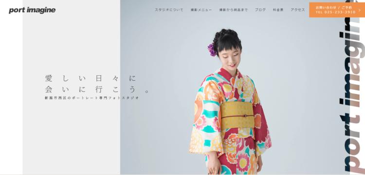 新潟県にある宣材写真の撮影におすすめな写真スタジオ8選1