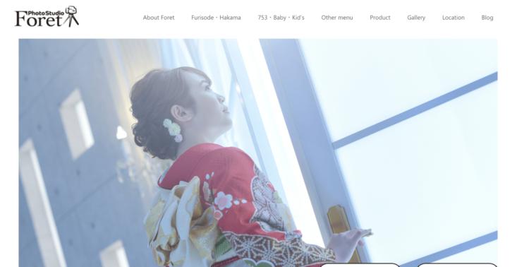 山梨県でおすすめの婚活写真が綺麗に撮れる写真スタジオ10選1