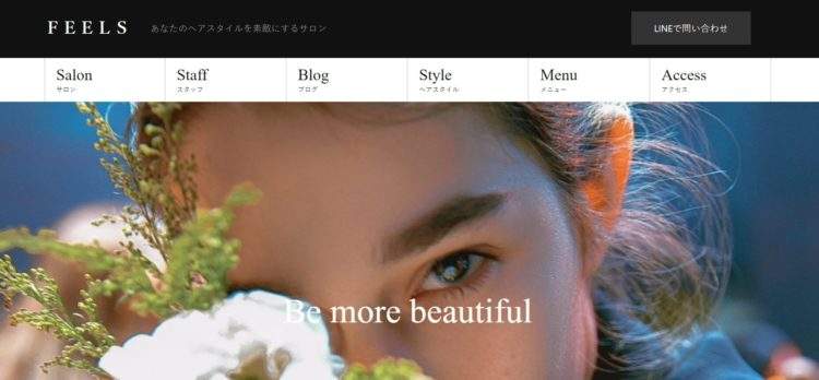 長崎県でおすすめの婚活写真が綺麗に撮れる写真スタジオ10選1