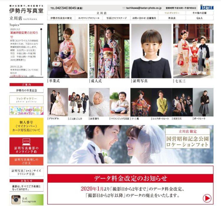 八王子・立川で撮れるビジネスプロフィール写真におすすめの写真スタジオ8選1