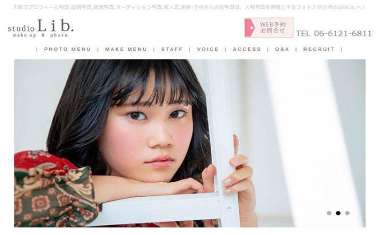 梅田・心斎橋で撮れるビジネスプロフィール写真におすすめの写真スタジオ8選1