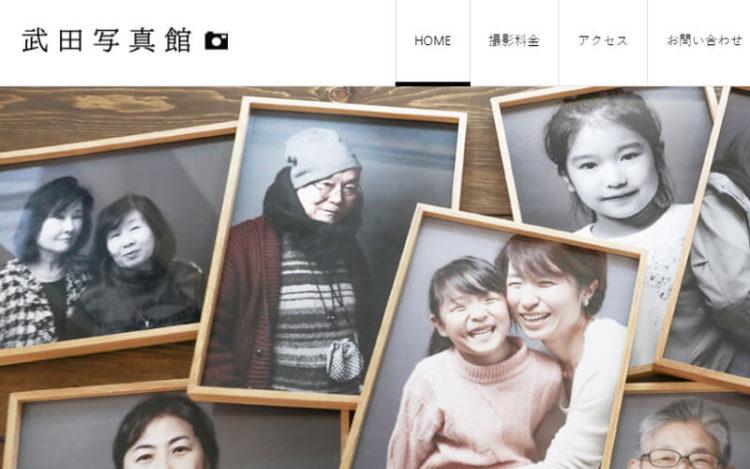 京都で撮れるビジネスプロフィール写真におすすめの写真スタジオ10選1