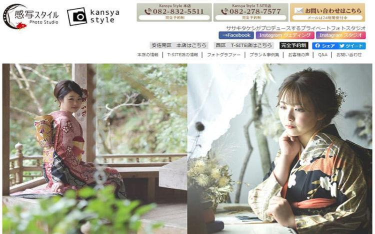 広島で撮れるビジネスプロフィール写真におすすめの写真スタジオ7選1