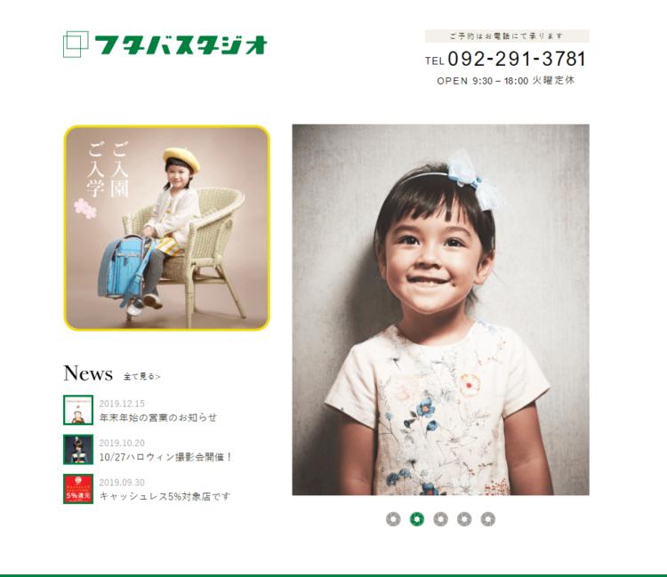 福岡で撮れるビジネスプロフィール写真におすすめの写真スタジオ10選1