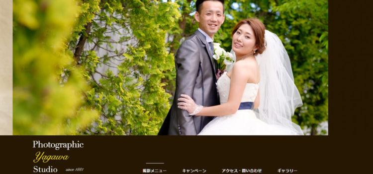 青森で撮れるビジネスプロフィール写真におすすめの写真スタジオ10選1