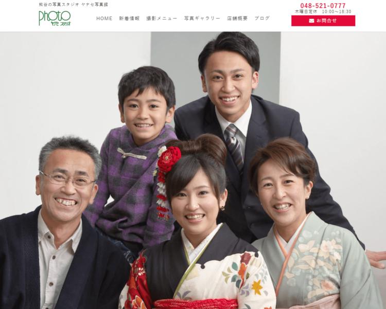 埼玉で撮れるビジネスプロフィール写真におすすめの写真スタジオ10選1