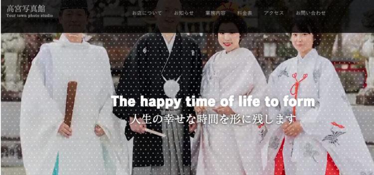 福井で撮れるビジネスプロフィール写真におすすめの写真スタジオ10選1