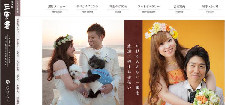鳥取で撮れるビジネスプロフィール写真におすすめの写真スタジオ9選1
