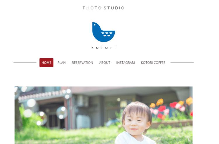 富山県にある宣材写真の撮影におすすめな写真スタジオ6選1