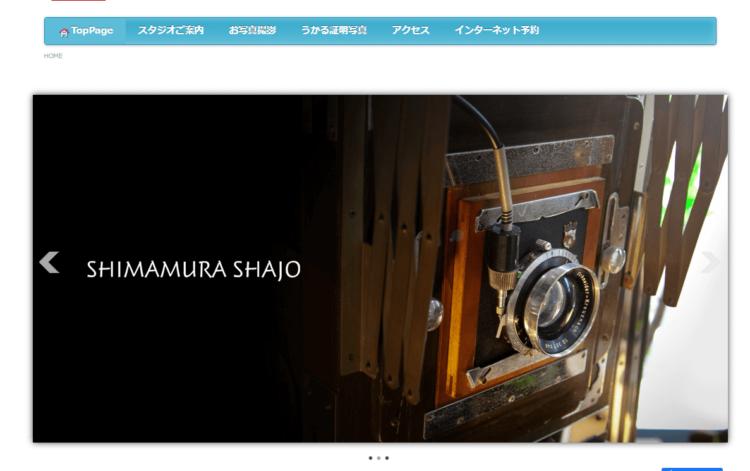 岡山県にある宣材写真の撮影におすすめな写真スタジオ8選1