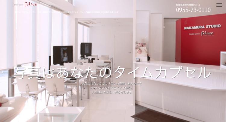 佐賀県でおすすめの婚活写真が綺麗に撮れる写真スタジオ10選1