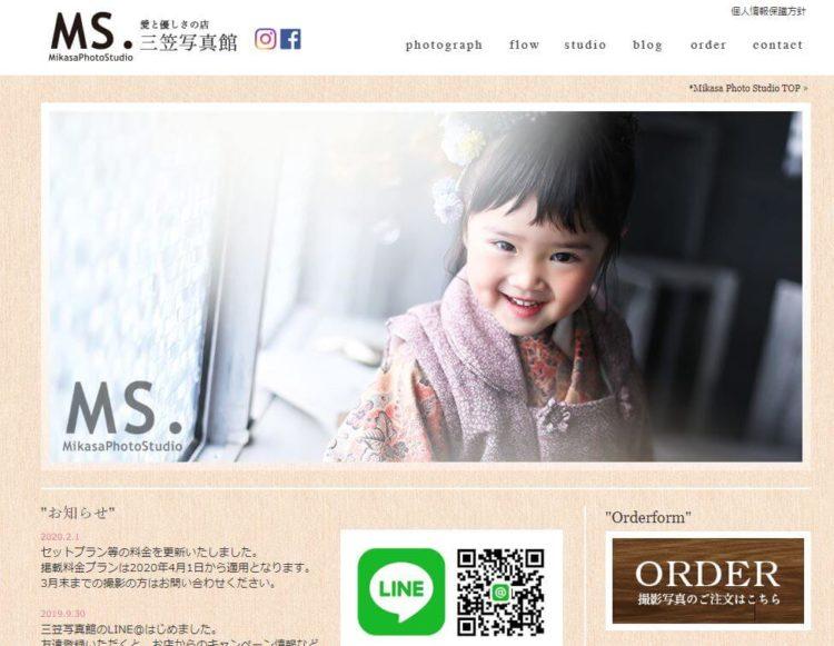 秋田で撮れるビジネスプロフィール写真におすすめの写真スタジオ8選1