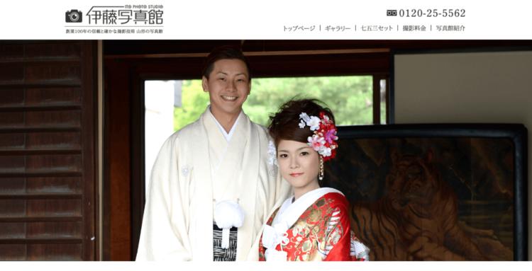山形県でおすすめの就活写真が撮影できる写真スタジオ10選1