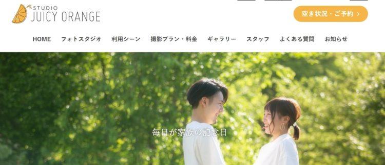 宮城県でおすすめの婚活写真が綺麗に撮れる写真スタジオ10選1