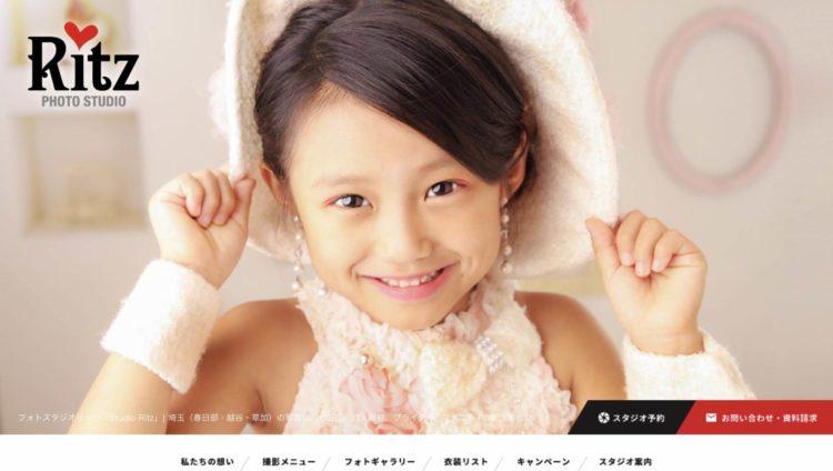 埼玉県でおすすめの婚活写真が綺麗に撮れる写真スタジオ10選10