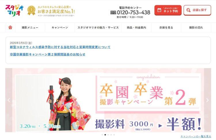 静岡県にある宣材写真の撮影におすすめな写真スタジオ10選10