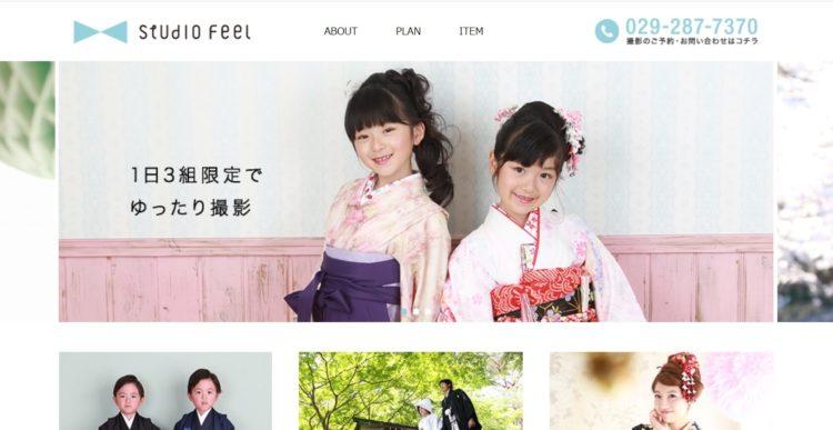 茨城県でおすすめの婚活写真が綺麗に撮れる写真スタジオ10選10