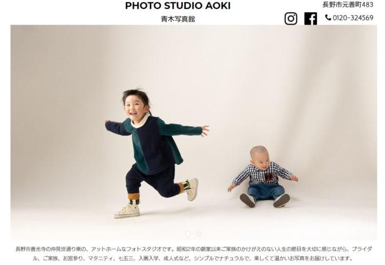 長野県にある宣材写真の撮影におすすめな写真スタジオ10選10
