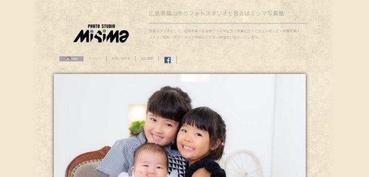広島県でおすすめの婚活写真が綺麗に撮れる写真スタジオ10選10