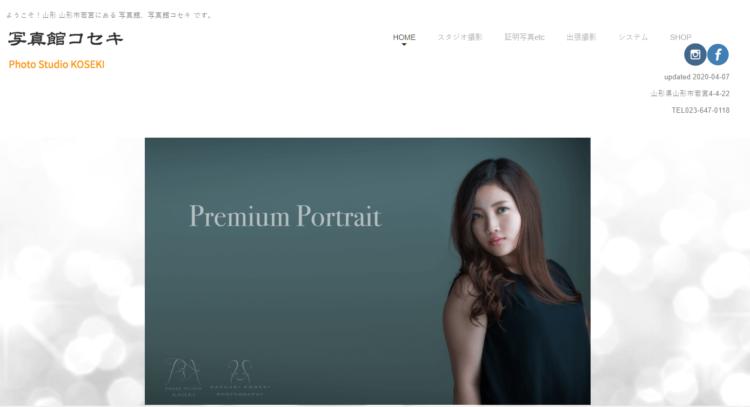 山形県にある宣材写真の撮影におすすめな写真スタジオ10選10