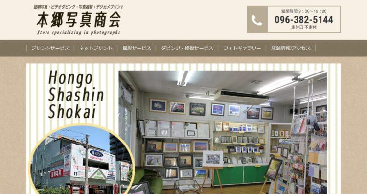 熊本県でおすすめの婚活写真が綺麗に撮れる写真スタジオ10選10