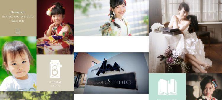 滋賀県でおすすめの婚活写真が綺麗に撮れる写真スタジオ10選10
