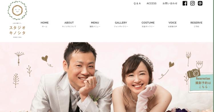 石川県でおすすめの婚活写真が綺麗に撮れる写真スタジオ10選10